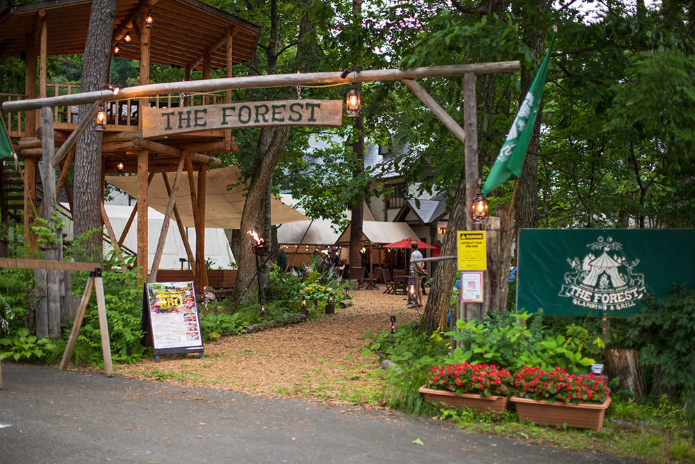 The Forest Glamping and Grill (白馬樅の木ホテル)| ザフォレストグランピングアンドグリル
